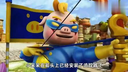 猪猪侠:人马怪赢得比赛,跟国王提出要求,想当国王的子民