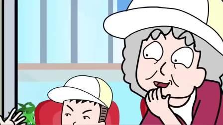 猪屁登:奶奶为吃海鲜不顾他人感受,猪猪以其人之道还治其人之身
