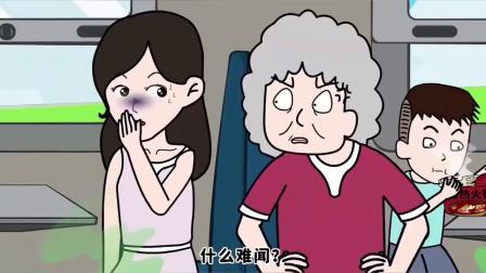 猪屁登:郝奶奶在封闭车厢里随意脱鞋,猪猪想出妙招让她自食其果