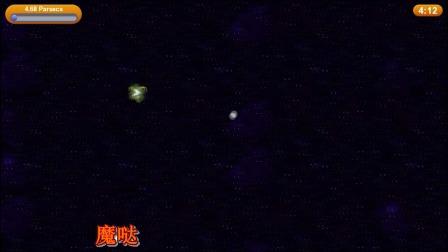 美味星球:奇奇怪怪的星系,我还以为我在吞彩虹面条呢