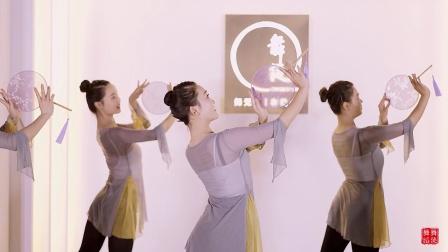 舞徒原创古典舞《故梦》 编表教师:陈馨瑶。