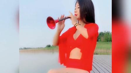 《走西口》美女唢呐吹奏,特别好听让人很喜欢