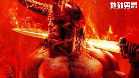 十二星座的英雄电影!我来自地狱!所以我要保护这世界的善良!