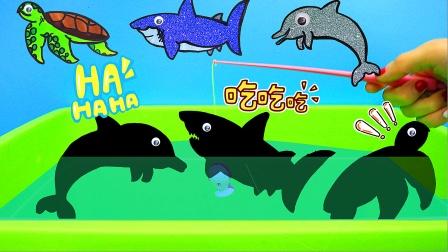 有趣的钓鱼 你都认识这些动物吗
