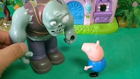 乔治去小鬼家完了,结果巨人这时出来了,他把乔治给赶走了!
