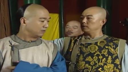 铁齿铜牙纪晓岚:纪晓岚联合小月坑皇上,没想到被和珅发现,还不敢说