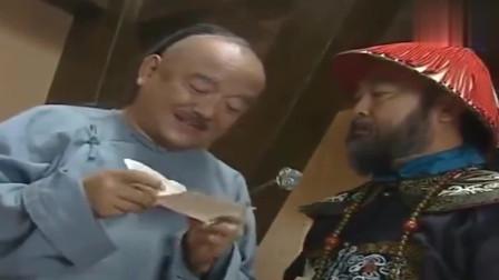 铁齿铜牙纪晓岚:堂堂和珅被流放,想让将军通融,没想到他只认钱不认人