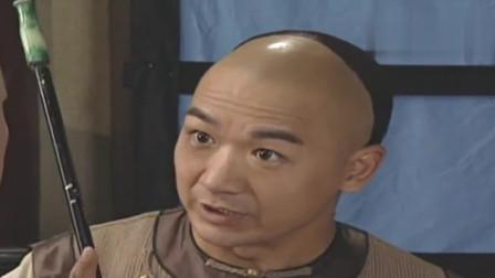 铁齿铜牙纪晓岚:皇上要微服出巡,纪晓岚给和珅去名字,没想到他成了和尚