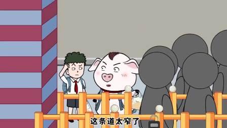 猪屁登:通道太窄只能容一人同行,猪猪文明礼让,收获了他人温暖