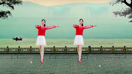一夜爆火简单优美恰恰舞《欢喜就好》经典老歌新跳32步