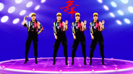 广场舞《我不是高富帅》现代舞,越听越喜欢,附教学分解!