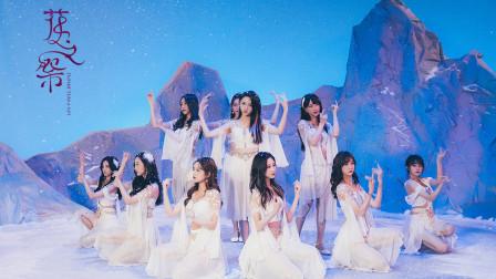 【SNH48 GROUP】第六届金曲大赏年度荣耀队歌-TEAM NII《花之祭》MV