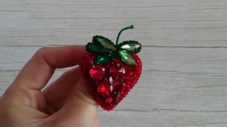 【布张扬手造】【资源分享】珠绣草莓胸针视频教程