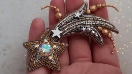 【布张扬手造】【资源分享】珠绣星星胸针视频教程