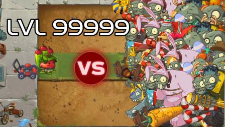 用十万级苹果炮挑战全部巨人僵尸效果如何?网友:一个能打的都没有!