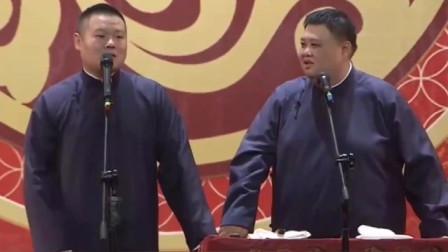 于谦、岳云鹏、郭麒麟合唱《学猫叫》,谦儿哥最后暴走了!