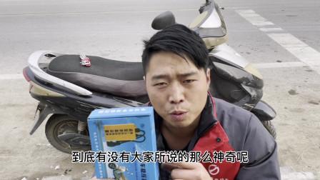 电动车跑不远加电容真的有用吗?师傅拆开一个电容带你一起看一下