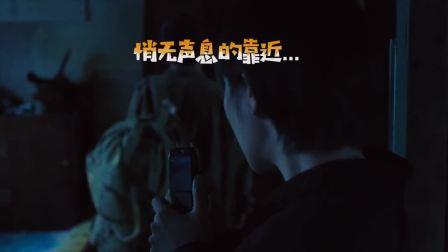 二龙湖爱情故事 2020 用游戏的方式打开桑涛的故事