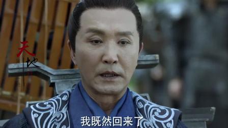 《庆余年》第二季启动,原班人马群像混剪【热剧快看】