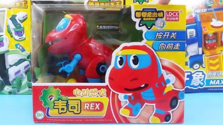 帮帮龙出动电动恐龙玩具,逗趣可爱呆萌的霸王龙