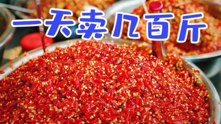 火了20年的剁辣椒老店,一天卖几百斤,长沙人从小吃到大!
