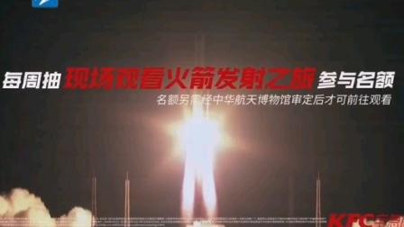 2008年4月19日 浙江卫视《浙江新闻联播》之前的时段(含广告)
