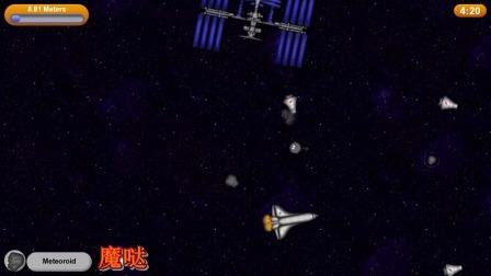 美味星球:超巨型卫星登场,可惜只能吞一个根本不够吃的