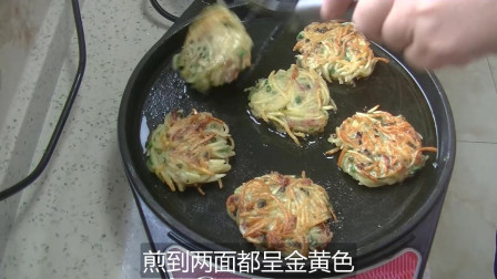 土豆不要只是炒着吃了,试试这个新做法,简单易学,营养又美味
