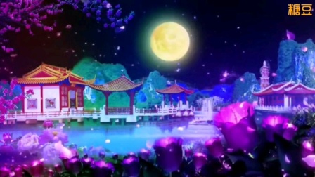 君君老师《月满西楼》习舞沁雅广场舞