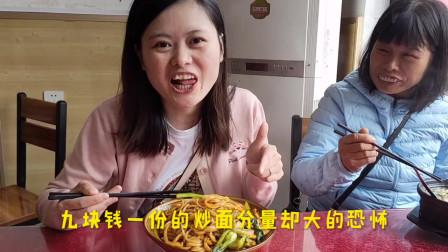广东人第一次逛西安农村集市,被物价惊呆了,100块钱真的太经花