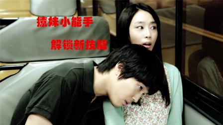 豆瓣8.5分,韩国恐怖喜剧片《开心家族》,笑着笑着就哭了!