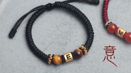 意【编绳教程】编一条可以藏头发的青丝手绳送给他/她吧 手链手工编绳diy材料包 春晓纪