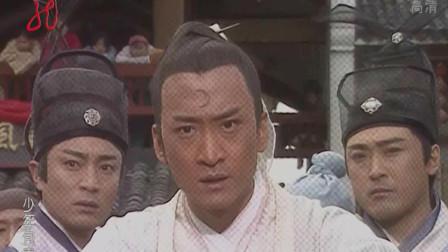 少年包青天:包拯在大街上破案,八贤王在一旁看戏,对他很感兴趣