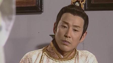 少年包青天:高丽太子的事件被皇上重视,希望马上破案,八贤王主动帮忙