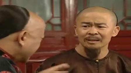 铁齿铜牙纪晓岚:偶遇到皇上微服出巡,和珅马上追着他,然而撞上杜小月