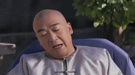 铁齿铜牙纪晓岚:得知纪晓岚生病了,和珅去看望,没想到被纪晓岚捉弄