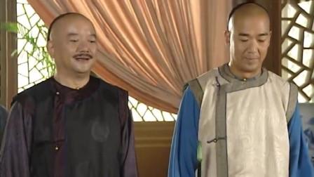 铁齿铜牙纪晓岚:纪晓岚得到皇上的赏析,直接跟与和珅平级,和珅眼红了