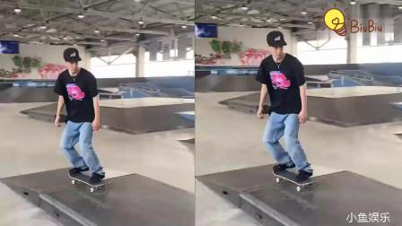 滑板少年王一博已上线 发自内心的开心