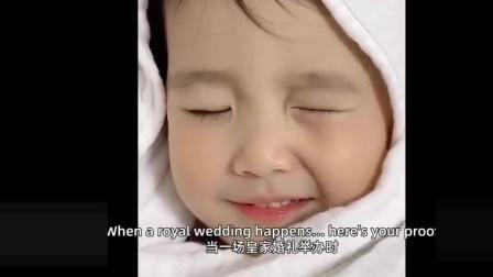 家庭幽默录像:搞笑合集,可爱呀