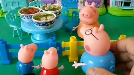 猪妈妈在家做好饭了,小猪们来吃饭了,结果发现猪妈妈把厨房挡上了!
