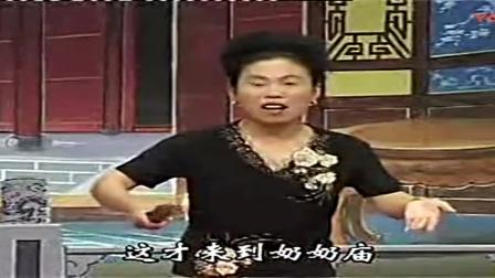河南坠子 小刘公01(胡银花)
