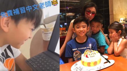 母子情深!张柏芝陪儿子学中文,母子俩亲密互动温馨有爱