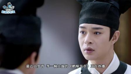 鹤唳华亭:陆文昔被暴打,萧定权得知怒扇大哥,最解气的戏来了