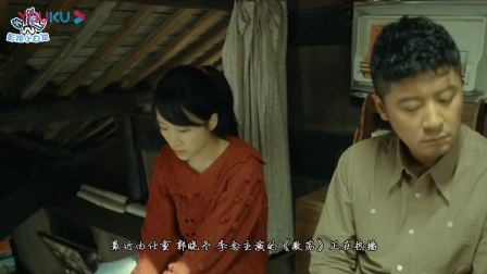 激荡:林霞对陆海波表白,却在看见情敌后,直接愣住了