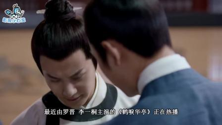 鹤唳华亭:陆文昔面纱掉落,被萧定权撞见真容:你太美了