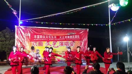 舞蹈【送给你】皇塘戏友协会枫林晚舞蹈队