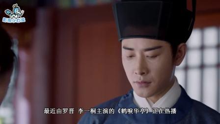 鹤唳华亭:幸福大结局曝光,陆文昔杀死仇人,跟萧定权圆满相认