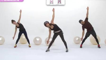 郑多燕老师——有氧减肥健身操【骨盆核心dance-瘦腹部】