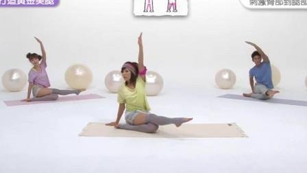 郑多燕老师——有氧减肥健身操【坐姿躺姿垫上动作-美臀瘦腿】