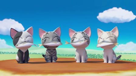 《甜甜私房猫》哇,每个小猫咪都抓到鱼儿了!